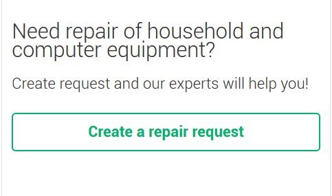 Photo Create a request for equipment repair