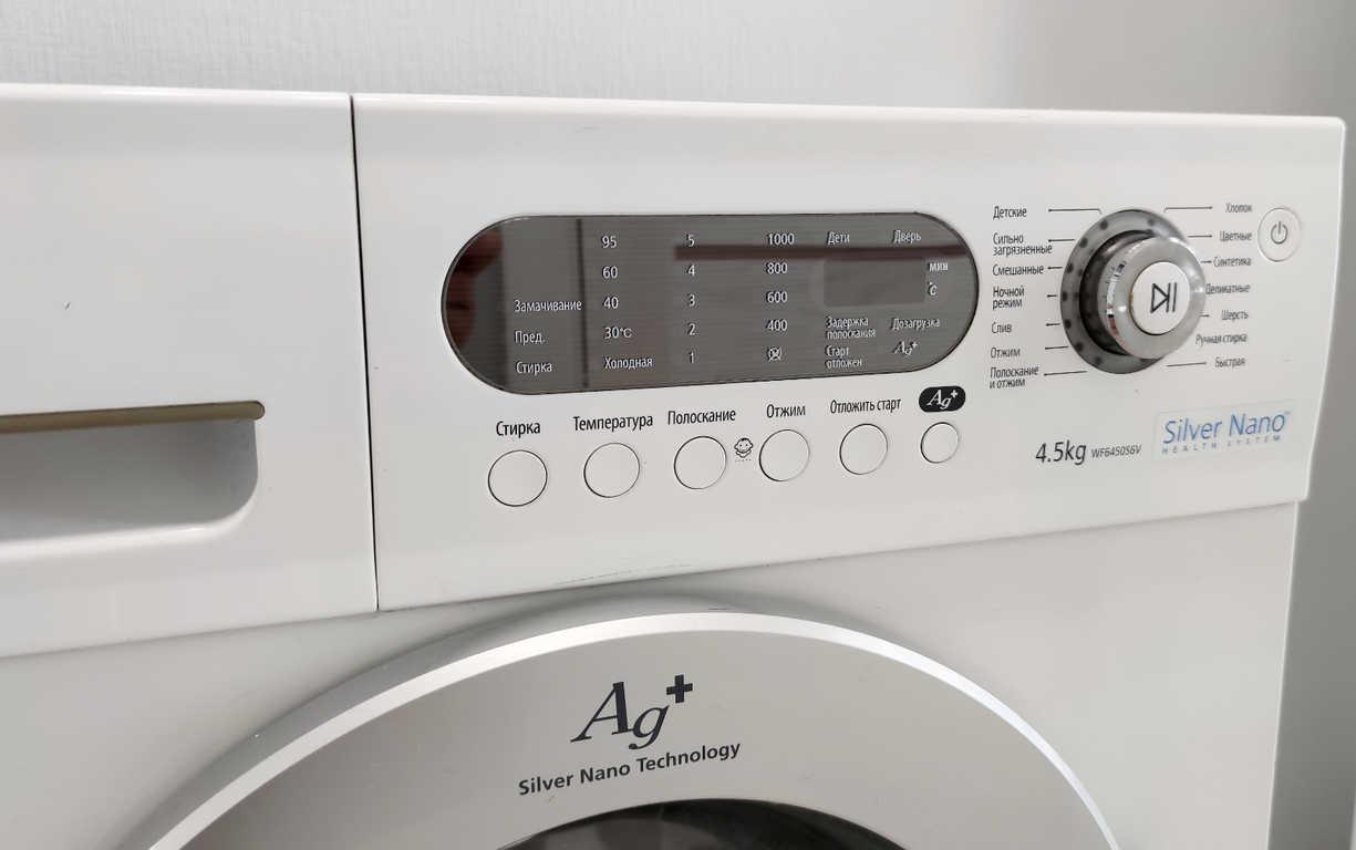 Фото Чому трясеться та вібрує пральна машина. Можливі причини
